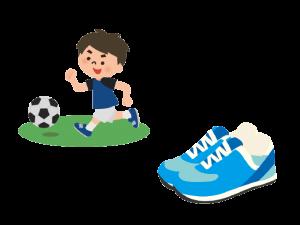 サッカーと靴